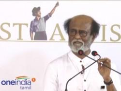 Neruppuda Audio Launch At Shivaji S Annai Illam