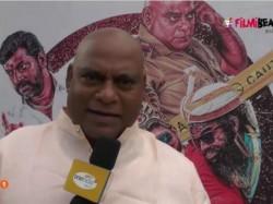 Thappu Thanda Movie Audio Launched Yesterday Chennai
