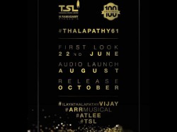 Vijay 61 Release Date Announced Officially