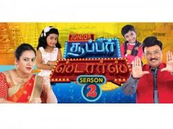 Zee Tamil Tv Junior Super Star 2 Audition On Chennai
