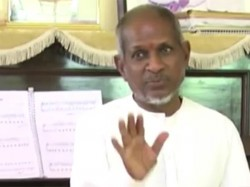 Maestro Ilaiyaraaja S Interview On Engamma Rani Movie