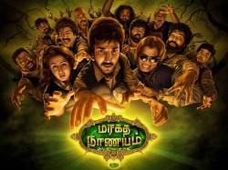 Maragatha Naanayam Review