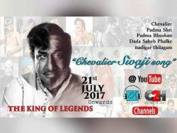 Cheran Releases Special Song Sivaji Ganesan