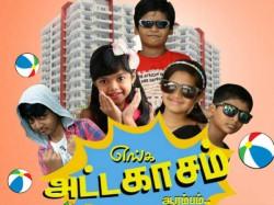 Enga Attagasam Aarambam New Serial Raj Tv