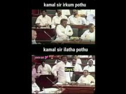 What An Acting Gayathri