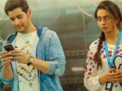 Is It True That Spider Is Mahesh Babu S Direct Tamil Movie