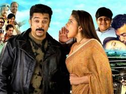 Kamal Introduced New Technologies Tamil Cinema