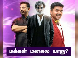 Rajini Kamal Vijay Makkal Manasula Yaru On News 7 Tv