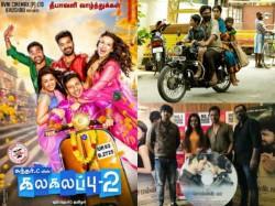 Savarakathi Kakalappu 2 Sollividava Two Line Reviews