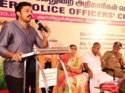 Karthi Inaugurates Trust Policemen