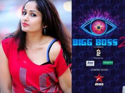 Casting Couch Bigg Boss 2 Also