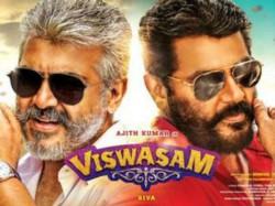 Viswasam Song Lyrics Released