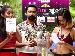 Fans Don T Want See Prasanna Soppana Sundari Programme