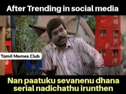 Gopi Athan Is Memes Creators Favourite