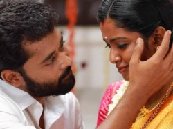 Bharathi Going To Spoil The Dreams Of The Family
