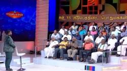 Neeya Naana To Debate Rare Tamil Words This Week