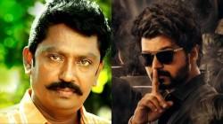 Actor Raja Rani Pandian Shared An Interesting Of The Master Shooting
