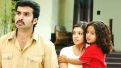 10 Years Completed Of Ananthapurathu Veedu Movie