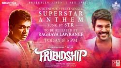 Superstaranthem Will Release Today Evening