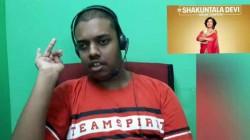 A Young You Tuber Ashwin Reviews Shakuntala Devi Movie