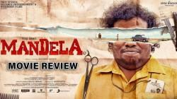 Mandela Movie Review