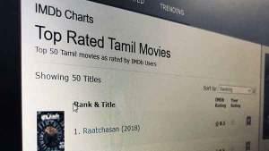 தமிழில் அதிக ரேட்டிங் பெற்ற முதல் ஐந்து திரைப்படங்கள்!