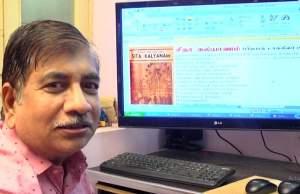 சினிமா இவரது விரல் நுனியில்.. 1931 - 2021 வரை வெளியான படங்களின் தகவல் களஞ்சியம் ஜானகிராமன் பேட்டி!