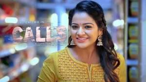 "movie review  : வி ஜே சித்ராவின் நினைவுகளுடன் ""கால்ஸ் "" -  திரைவிமர்சனம்"